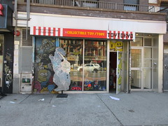 Toy Tokyo Store - Pop Vinyl Figures East Village NYC 1737 (Brechtbug) Tags: toy tokyo store 91 second avenue near 5th street nyc 2019 new york city february 02162019 lower east side 2nd ave collectable figures toys action figure japan japanese anime vinyl pop culture popular funko stuff gallery art asian asia custom kidrobot kid robot