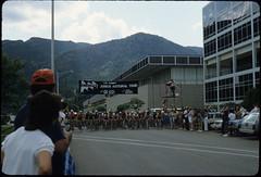 USAF Academy Colorado Springs 004 (Auersberger) Tags: colorado summit 1984 copper mountain leadville vail pueblo broomfield springs bicycle racing singletree velo city velocity edmonton calgary alberta