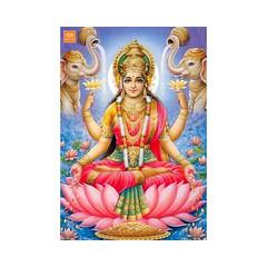 2019 akshaya tritiya 1 (spiritualscience12) Tags: akshayatritya akshayatritiya akshayatrityaakshayatritiyaakshayatiritya akshayatritiyai akshayatrutiya akshayatrutya akshaya ashtalakshmi akshayatritya2019 akshayatrityai goddess lakshmi ashta kubera