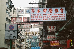 000036 (Ch0jiN) Tags: kodak ultramax 400 hongkong canon ae1 film street asia