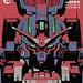 Moon Gundam Vol 01 -Zeonic Translation