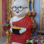 FromChiangMaiToChiangKhong031 thumbnail