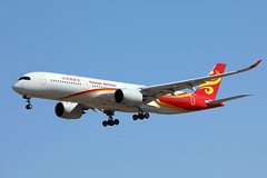 Hainan Airlines A350-900 B-1070 landing PEK/ZBAA (Jaws300) Tags: beijing capital airlines airport airline airways airbus a350 a359 a350900 b1070 hu hhh landing final approach approaching blue sky skies pek zbaa eos 5d canon hainan beijingcapitalairport hainanairlines hainangroup hna capitalairport beijingcapital blueskies bluesky finalapproach shortfinal canon5d