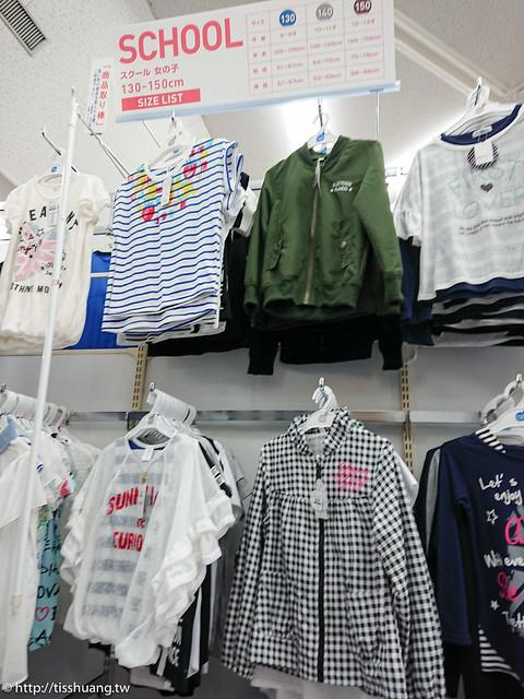 西松屋-9688