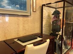 IMG_0101 (digitalbear) Tags: digitalbears digital camera team 2019 nakano tokyo japan survived digitalcameras peakdesign blue anchor osechi ryori oshogatsu gantan hakoneyumoto kanagawa hatsuhana soba jinenjo onsen hotspring romancecar odakyu noctilux noctiluxm
