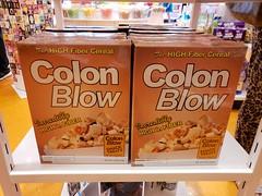 Colon Blow (Joe Shlabotnik) Tags: colonblow colon blow candystore snl 2018 deerpark tanger itsugar cereal galaxys9 august2018 cameraphone faved