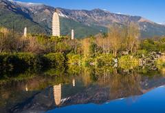 Mirror reflection (Septimus Low) Tags: canon 60d reflection dali travel china asia yunnan tokina 1224f4 landscape tokinaaf1224mmf4