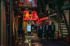 Late night Kobe I (Vagabundina) Tags: kobe street streetfood streetlight backdoor road peoplelight lantern food restaurant japan asia kansai east fareast perspective nightscape cityscape nikon nikond5300 dsrl