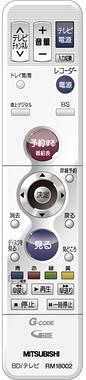 DVR-BZ330/ RM18002の写真