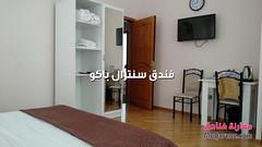 فندق سنترال باكو (Muqarene - مقارنة فنادق) Tags: baku hotel hotels room travel tours toursim باكو اذربيجان السفر السياحة فنادق حجزفنادق فنادقباكو