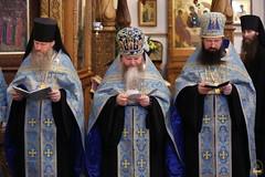10. Водосвятный молебен в Субботу Акафиста 13.04.2019