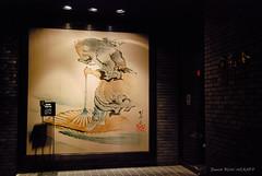 Sous les projecteurs (patoche21) Tags: art asie asiedelest culturel japon obuse patrimoine photographie rue voyages ambiance architecture contemporain décoration entrée immeuble lumière peintures zen éclairage patrickbouchenard asia eastasiajapan travel trip