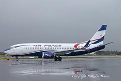 BOEING 737-36N 5N-BQO AIR PEACE (shanairpic) Tags: jetairliner passengerjet b737 boeing737 shannon iac eirtech airpeace 5nbqo
