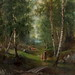 Edvard Bergh «Birch forest with figures and livestock»