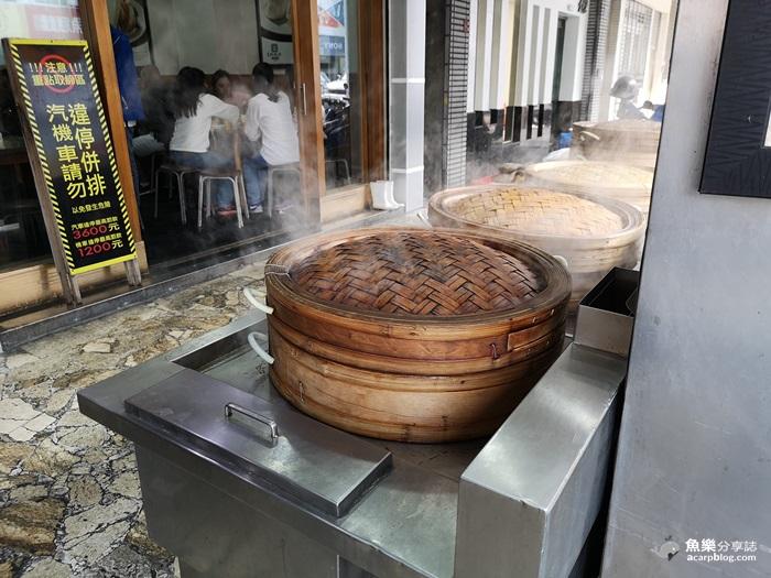 【高雄美食】興隆居|超好吃湯包|老店傳統美食 @魚樂分享誌