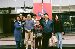 018973300012 (The_Can) Tags: 2019 january taiwan the can film nikon fm2 35mm fujifilm xtra 400