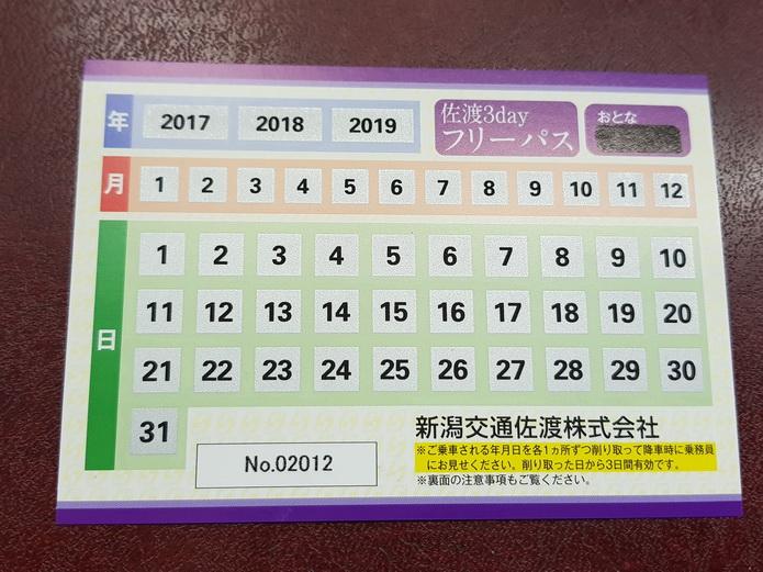 20181031_052847