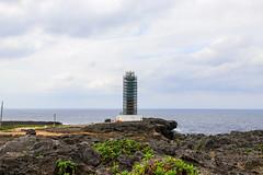 Cape Zanpa Lighthouse 殘波岬燈台 (YY) Tags: okinawa capezanpa japan ryukyu 殘波岬 lighthouse 沖繩 琉球 日本
