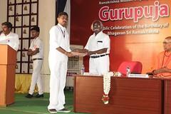 "Guru Puja MP (47) <a style=""margin-left:10px; font-size:0.8em;"" href=""http://www.flickr.com/photos/47844184@N02/32810866278/"" target=""_blank"">@flickr</a>"