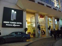 Recrutement au Kenzi Tower Hotel (7 Profils) (dreamjobma) Tags: 012018 012019 a la une casablanca commerciaux hôtellerie et restauration kenzi tower hotel emploi recrutement hotellerie recrute