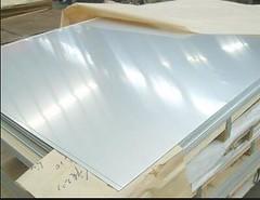 Cutting Stainless Steel Factories - GNEE STEEL (alexanderkyle1025) Tags: cutting stainless steel factories
