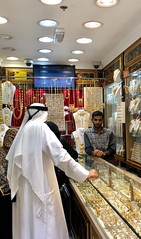 Qatar (Doha) Inner view of one of the jewellery shops in Souq Waqif (ustung) Tags: design ornaments items gold shop jewellery market bazaar waqif souq qatar doha