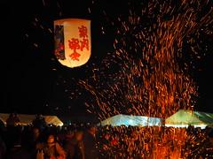 into the night sky (murozo) Tags: paper balloon festival lantern fire night sky winter kamihinokinai senboku akita japan 紙風船上げ 火 炎 夜 flame 空 冬 上桧木内 仙北 秋田 日本 祭