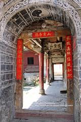 Xizhou, temple entrance (blauepics) Tags: china chinese chinesisch yunnan province provinz dali xizhou city stadt architecture architektur buildings gebäude temple tempel entry door eingang tor perspective perspektive hanzi schriftzeichen