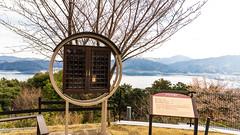 DSC01299 (Neo 's snapshots of life) Tags: japan 日本 京都 kyoto amanohashidate 天橋立 あまのはしだて sony a73 a7m3 24105 伊根