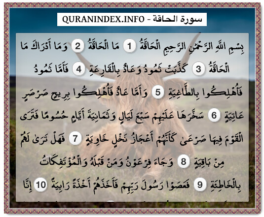 The World's newest photos of quran and verses - Flickr Hive Mind