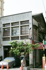 雲林虎尾福民老街 (紅色小草) Tags: 福民老街 nikon f3hp 5014 agfa400