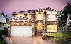 9 Wren Court, Woronora Heights NSW