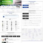 制御盤設計・部品選定のためのWebサイトの写真