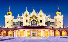 _DS20169 - The Puppet Theatre Akiyat (AlexDROP) Tags: 2019 europe kazan tatarstan russia twilight art travel color architecture winter city nikond750 tamronaf1735mmf284diosda037 best iconic famous mustsee picturesque postcard bluehour