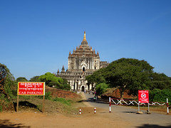 Thatbyinnyu Phaya temple in Bagan (Claire Backhouse) Tags: temple bagan architecture religion culture worship myanmar burma burmese buddha buddhist buddhism bluesky buildings tourism tourist tour archaeology building