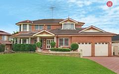 8 Feodore Drive, Cecil Hills NSW