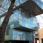 Manchester Civil Justice Centre stock photo thumbnail