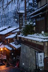 産寧坂6・Sanenzaka (anglo10) Tags: japan 京都府 kyoto 清水 snow 産寧坂 雪 東山 建築物 architecture