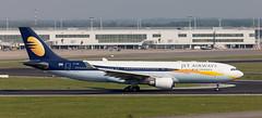 A330   VT-JWG   BRU   20110430 (Wally.H) Tags: airbus a330 vtjwg jetairways bru ebbr brussels zaventem airport