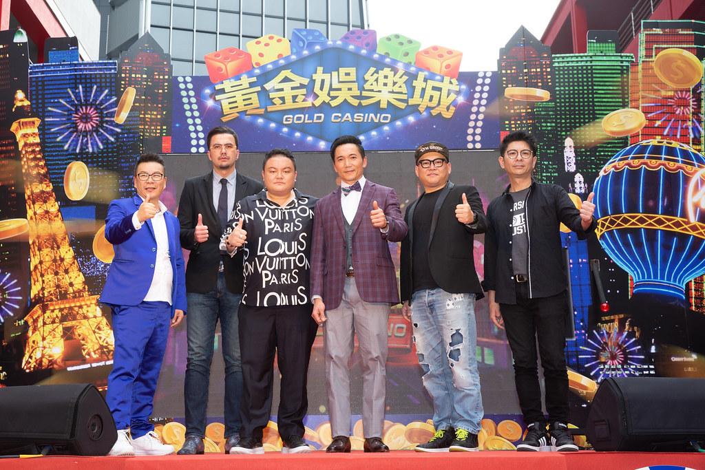 (左起)沈玉琳、黃志瑋、遊戲公司CEO派總、鄒兆龍、導演大愷、音樂人荒山亮,出席手遊《黃金娛樂城》啟動儀式記者會。(黃金娛樂城提供)