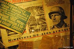 Київ, Андріївський узвіз, Музей однієї вулиці 142 InterNetri Ukraine
