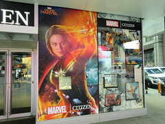 Captain Marvel Billboard Wall AD Times Square NYC 5835 (Brechtbug) Tags: captain marvel space avenger type billboard wall ad times square brie larson carol danvers vers intergalactic soldier shield comic book super hero movie poster theatre holiday ornaments film broadway 43rd street 7th avenue new york city 04122019 nyc advertisement pop popular art mural american star police blue sky march 2019 comics comicbook books comicbooks crime fighter