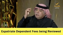 Expatriate Dependent Fees being Reviewed (shaf_prince) Tags: dependent fees for expats