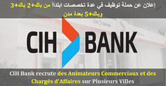 CIH Bank recrute des Animateurs Commerciaux et des Chargés d'Affaires sur Plusieurs Villes (dreamjobma) Tags: 012019 a la une agadir banques et assurances casablanca chargé daffaires cih bank emploi recrutement commerciaux fès finance comptabilité kénitra marrakech mohammedia rabat tanger recrute