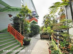 菁芳園 彰化田尾 景觀餐廳 23 (slan0218) Tags: 菁芳園 彰化田尾 景觀餐廳 23