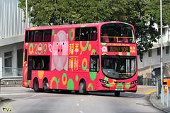 KMB Volvo B9TL 12m (Wright Gemini Eclipse 2 bodywork) (kenli54) Tags: kmb kowloonmotorbus volvo volvob9tl b9tl b9 avbwu avbwu402 th1110 108 bus buses doubledeck doubledecker hongkongbus hongkong wright wrightbus gemini eclipse chinesezodiac zodiac pig yearofthepig advertising advertisement advertbus