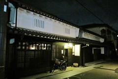Hirakatakoen at night 0650 (Tangled Bank) Tags: hirakata city japan japanese asia asian town hirakatakoen night 0650