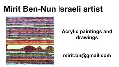mirit ben nun authentic inspirational artist (mirit ben nun woman artist) Tags: media abstract astonishing paint painting paintings draw drawing drawings real life live alive color colors colorful contemporary decorative figurative naive naife detailed point dot dots conceptual creative classic inspiring award winning authentic inspirational inspired intellectual interesting interested refreshing remarkable original fine visual universal talented stunning spiritual signature exotic expressive couple love kiss
