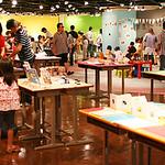 子どもとともにデザイン展の写真