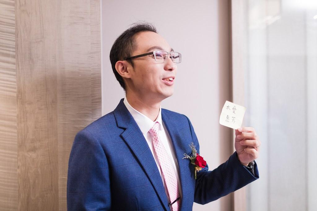 瑋杰&惠芳、婚禮_0074